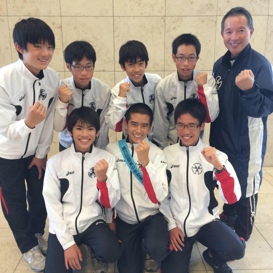 関東大会に出場した、陸上競技部前期課程:男子駅伝チーム