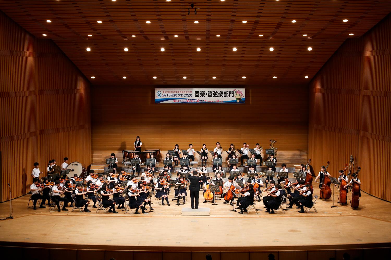 2015年度の全国高等学校総合文化祭(滋賀)で演奏する管弦楽部